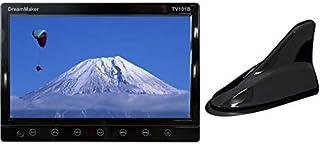 カーテレビ カーTV 10.1インチ フルセグ シャークアンテナセット(ブラック) 車載テレビ 大画面 HDMI スタンド付 「TV101B」