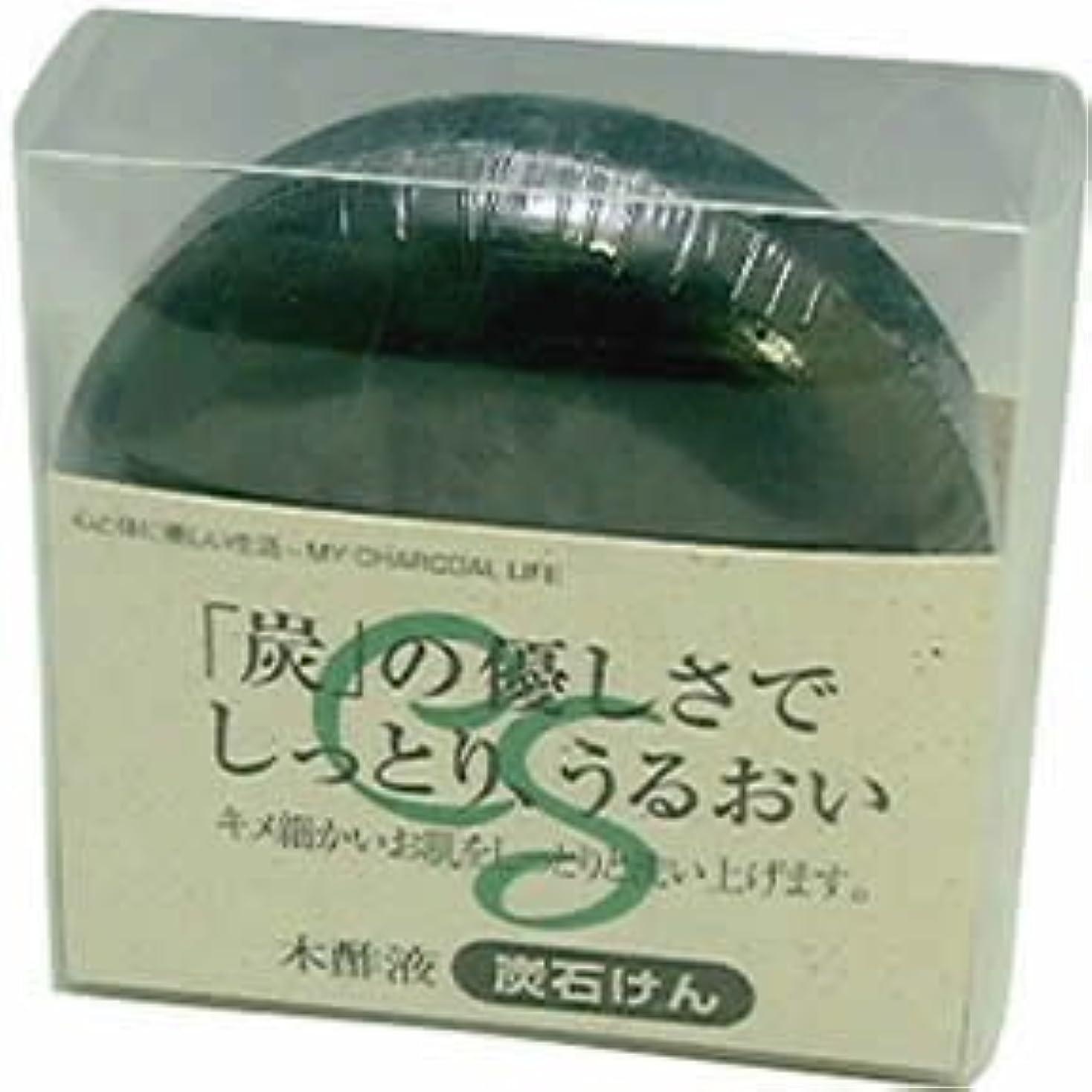 柔らかいコンソールシャーロットブロンテ炭せっけん 木酢液の香り
