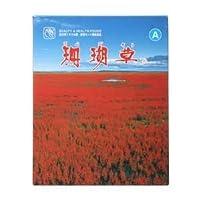 アイリス 珊瑚草A 顆粒 2g×180袋