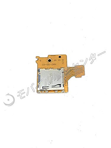TK-biz TKビズ ニンテンドースイッチ用 microSDカードスロット JM009