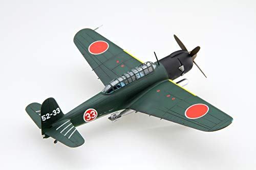 フジミ模型『1/72C41中島艦上攻撃機天山(11型/12型/12型甲)』