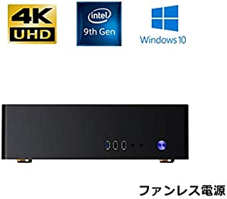Core i7 9700 M.2 SSD 480GB メモリ8GB Windows10PRO Office ブラック