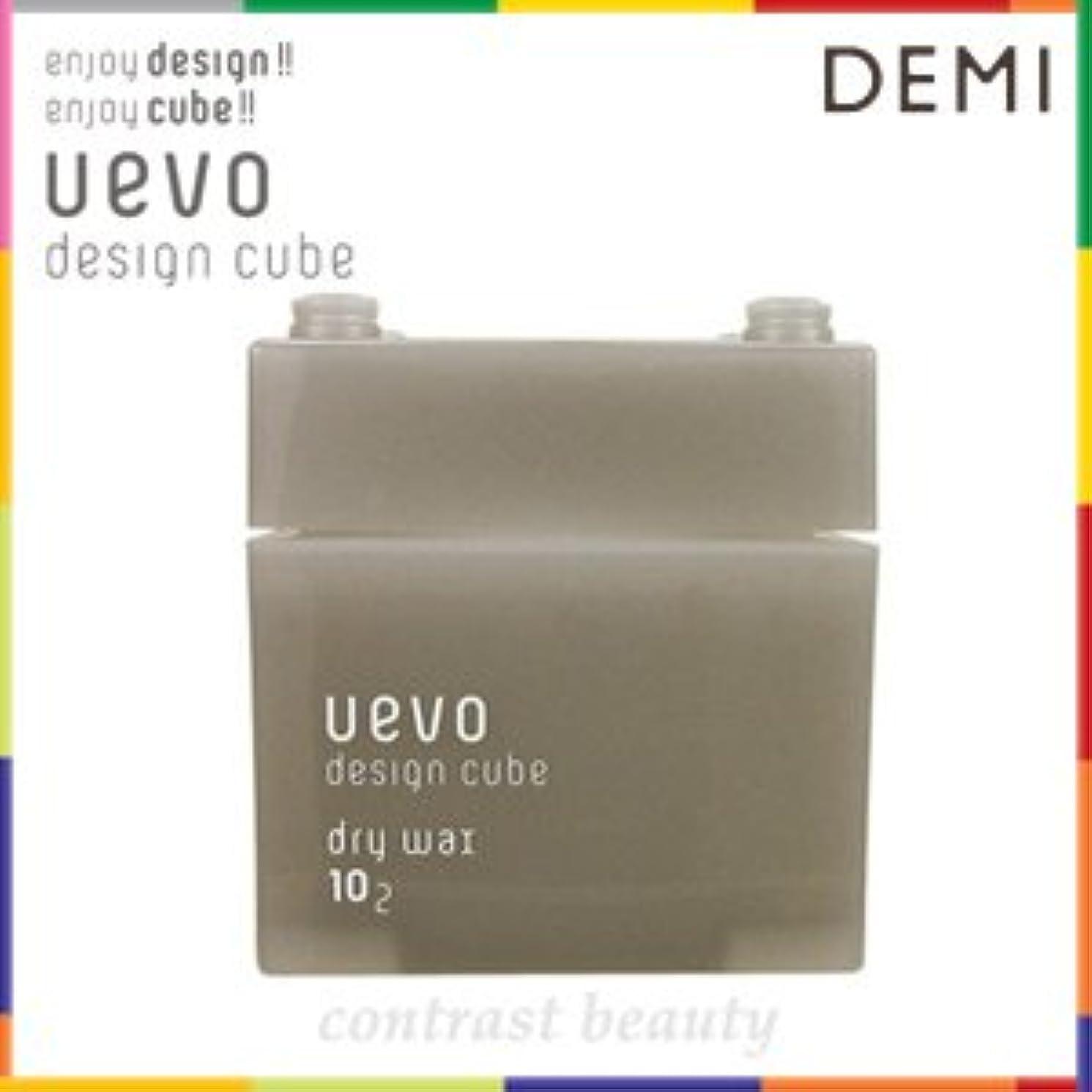 改修する貯水池海藻【X4個セット】 デミ ウェーボ デザインキューブ ドライワックス 80g dry wax DEMI uevo design cube