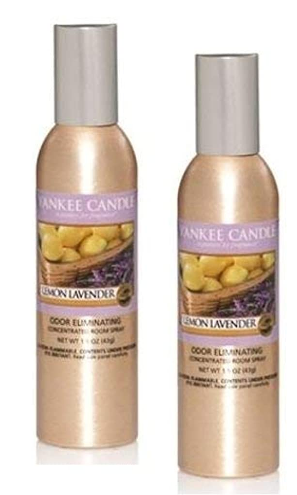寮致命的嫌なYankee Candle 2パックレモンラベンダーConcentrated Room Spray 1.5オンス