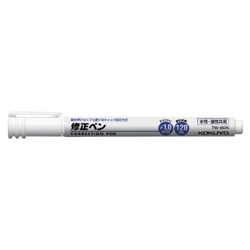 コクヨ 修正ペン (スーパーキャップ加圧方式) 水性・油性共用 TW-60N 【10本セット】
