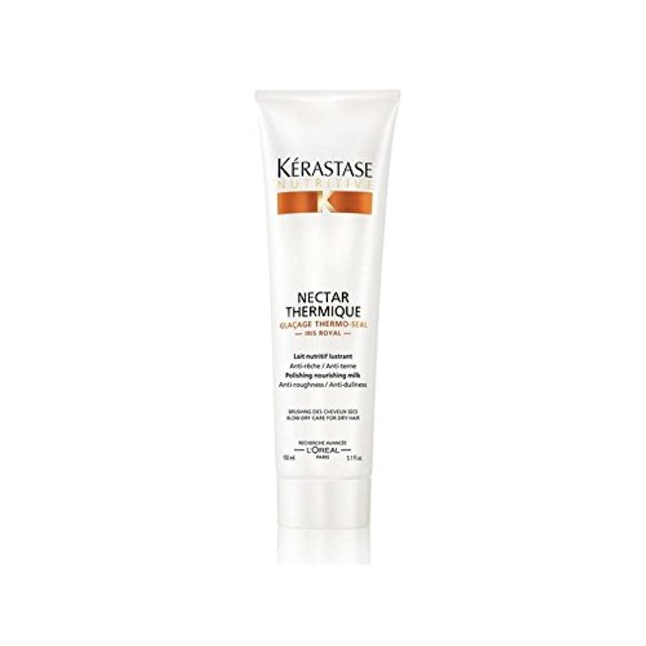 ホップスタッフ眠るK?rastase Nutritive Nectar Thermique (150ml) (Pack of 6) - ケラスターゼ栄養蜜(150ミリリットル) x6 [並行輸入品]