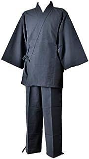 【日本製】作務衣「久留米織り」つむぎ無地 M~3Lサイズ
