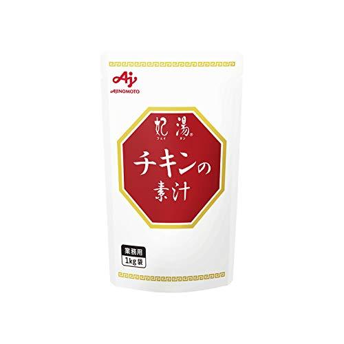 「妃湯R」チキンの素汁 1kg袋×10