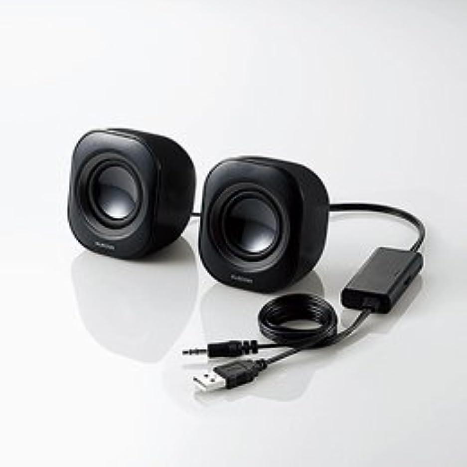 成功した主流苛性(6個まとめ売り) エレコム コンパクトスピーカー 4W USB電源 ブラック MS-P08UBK