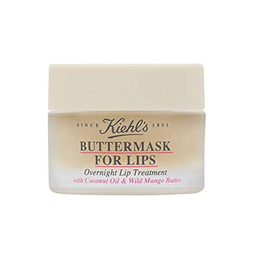 力強い黄ばむ今Kiehl's (キールズ) 唇用バターマスク 一晩のリップトリートメント 8g