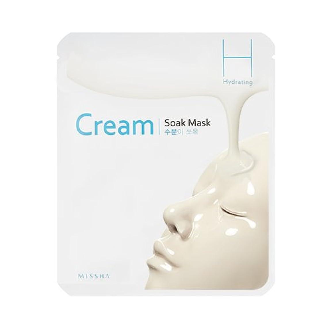 ハードリングええふさわしい[New] MISSHA Cream Soak Mask 23g × 5ea/ミシャ クリーム ソク マスク 23g × 5枚 (# Hydrating)
