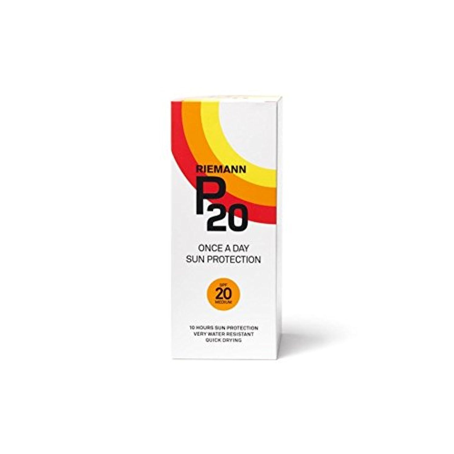 くすぐったい喉頭散らすリーマン20のサンフィルター200ミリリットル20 x4 - Riemann P20 Sun Filter 200ml SPF20 (Pack of 4) [並行輸入品]