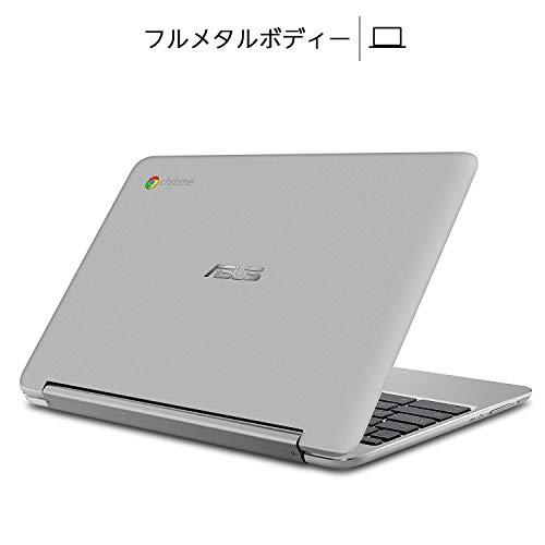31DrKm8WxJL-低価格帯の「Lenovo Chromebook C330」と「ASUS Chromebook C101PA」を比較