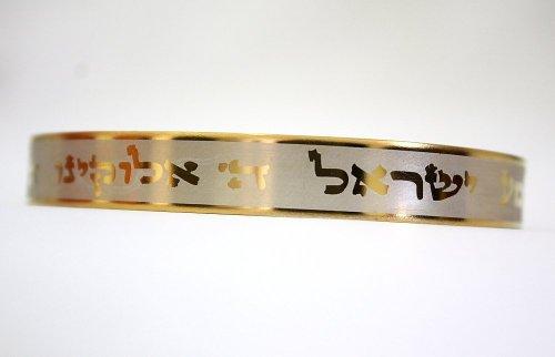 SHEMA ISRAEL pulsera sagrado judío hebreo plegarias Cábala Judaica b