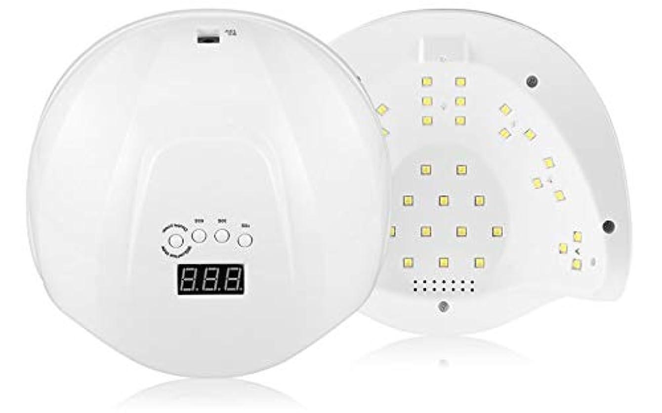 ハック可愛いオズワルドA AcreatspaceプロフェッショナルジェルポリッシュLEDネイルドライヤーランプモーション赤外線センサー36LEDs LED/UV硬化ランプ付きLCDスクリーンタイマー設定