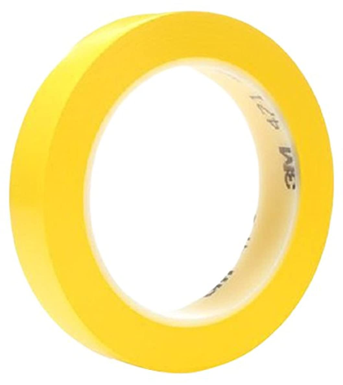 3M Yellow Vinyl Marking Tape (MMM4711YE)