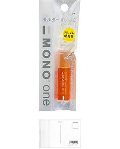 トンボ鉛筆 ホルダー消しゴムモノワンオレンジパック JCB-111C 【× 7 個 】 + 画材屋ドットコム ポストカードA