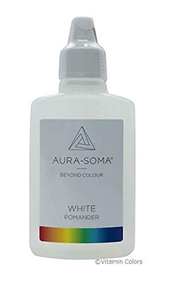 オーラソーマ ポマンダー オリジナルホワイト/25ml Aurasoma