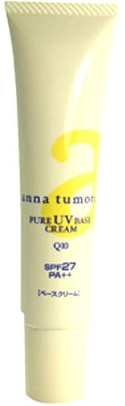 滝それ不合格アンナトゥモール UVベースクリーム SPF27 PA++ 40g