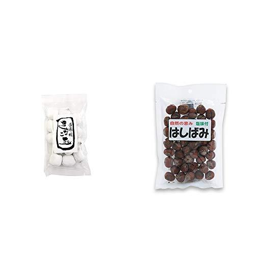 [2点セット] きなこ玉(160g)・はしばみ(ヘーゼルナッツ)[塩味付](120g)