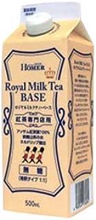 ホーマー 紅茶専門店用 ロイヤルミルクティー ベース(無糖) 500ml紙パック×12本入×(2ケース)