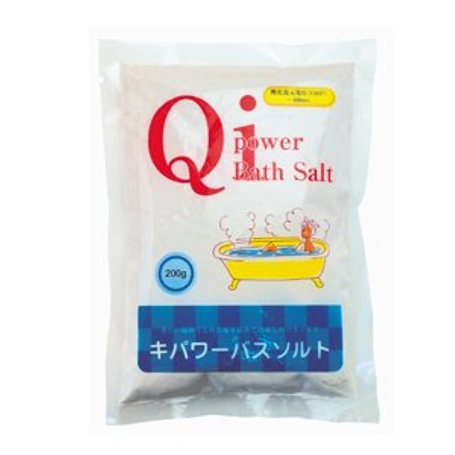 不潔サンドイッチ炭水化物キパワーバスソルト(5個セット)