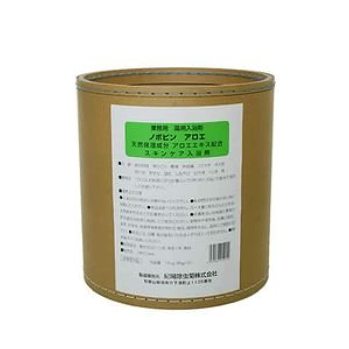 どれトムオードリース思慮のない業務用 ノボピン アロエ 8kg*2