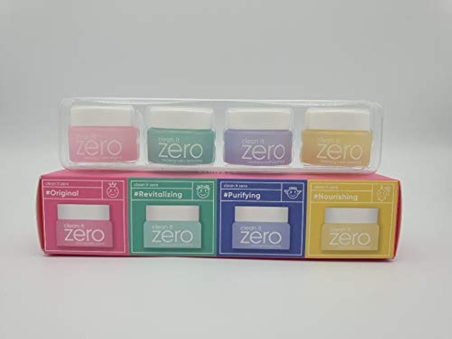 間違いなく心のこもった分類BANILA CO Clean It Zero Special Kit (7ml×4items)/バニラコ クリーン イット ゼロ スペシャル キット (7ml×4種) [並行輸入品]