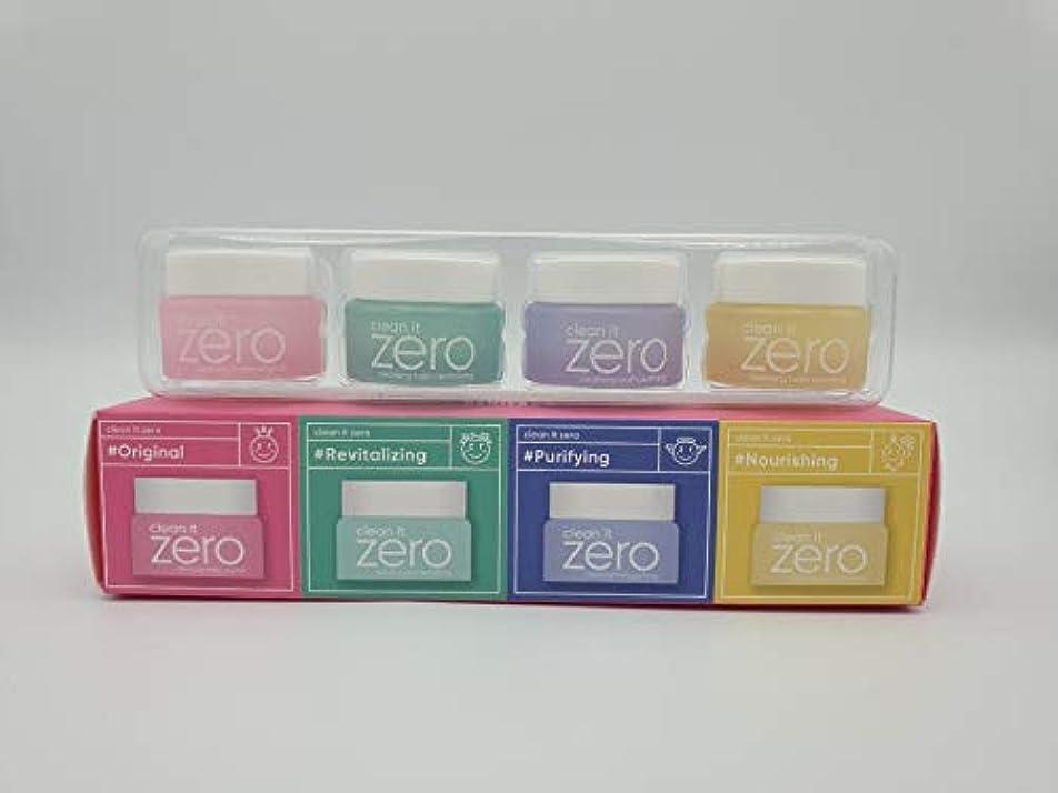 玉滝オーチャードBANILA CO Clean It Zero Special Kit (7ml×4items)/バニラコ クリーン イット ゼロ スペシャル キット (7ml×4種) [並行輸入品]
