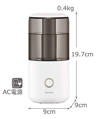 リズム時計工業(Rhythm)デザイン小物白19.7x9x9cmコンパクト卓上加湿器9YY012SR03