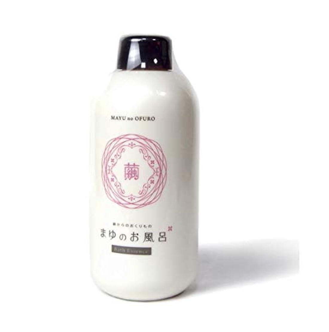 足首統治するランデブーきぬもよふ まゆシリーズ まゆのお風呂ボトル 480ml(約20回分)