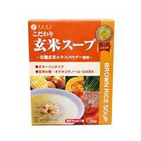 ファイン 203399 こだわり玄米スープ (8食入り)