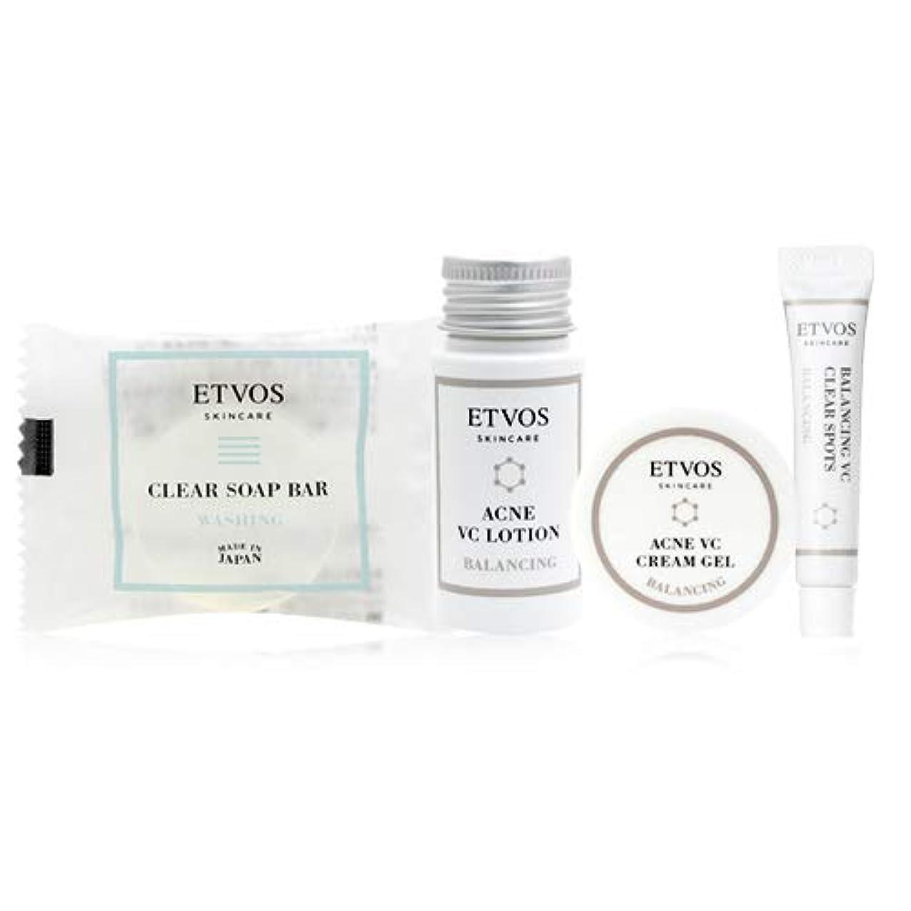 人間西側ETVOS(エトヴォス) バランシングライン トラベルセット [洗顔/化粧水/クリーム/部分用美容液] ニキビケア