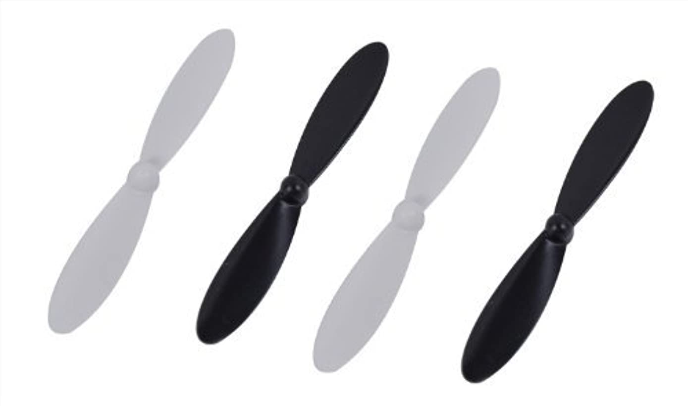 Hubsan H107-A02 Replacement Blades for  X4 H107 - Black + White (4PCS)