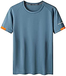 Fbnzmluqdx Tshirt for Men Summer Plus Size Men's T-shirt Stretch And Quick-drying Short-sleeved Round Neck Top High-qualit...
