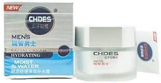 メンディープハイドレイティングクリームブランドケア製品アンチリンクルフェイスケア保湿クリーム