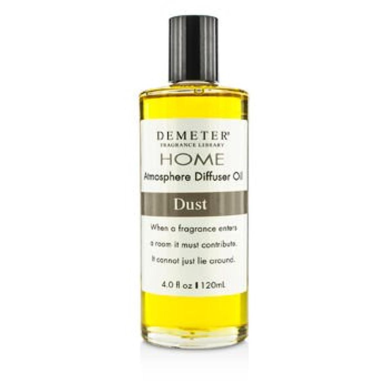 どこでも時々メダル[Demeter] Atmosphere Diffuser Oil - Dust 120ml/4oz