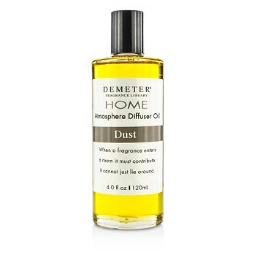 旧正月兄弟愛報酬の[Demeter] Atmosphere Diffuser Oil - Dust 120ml/4oz