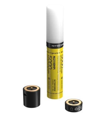 Nitecore 21700 Intelligent Battery System MPB21 KIT: 3-in-1 Light, Charger & Powerbank