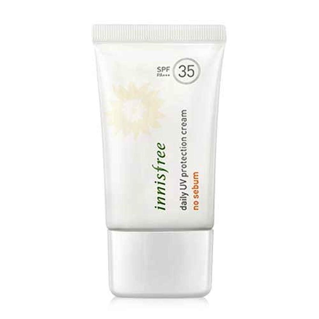 叫び声顕著ドロップ(3 Pack) INNISFREE Daily UV Protection Cream No Sebum SPF35 PA+++ (並行輸入品)