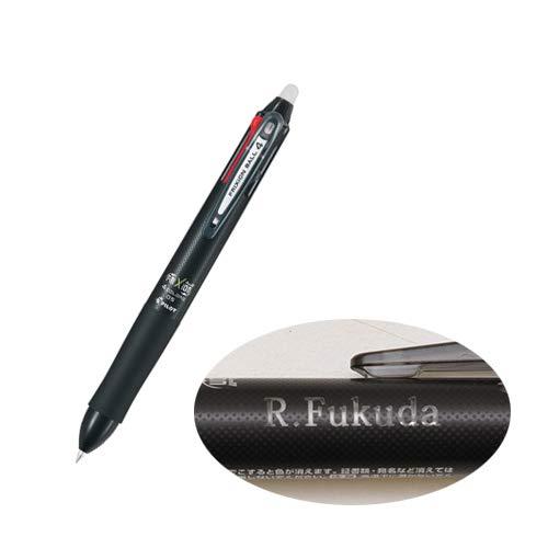 名入れ ボールペン パイロット 4色ボールペン フリクションボール4 LKFB-80EFB 0.5mm ブラック軸