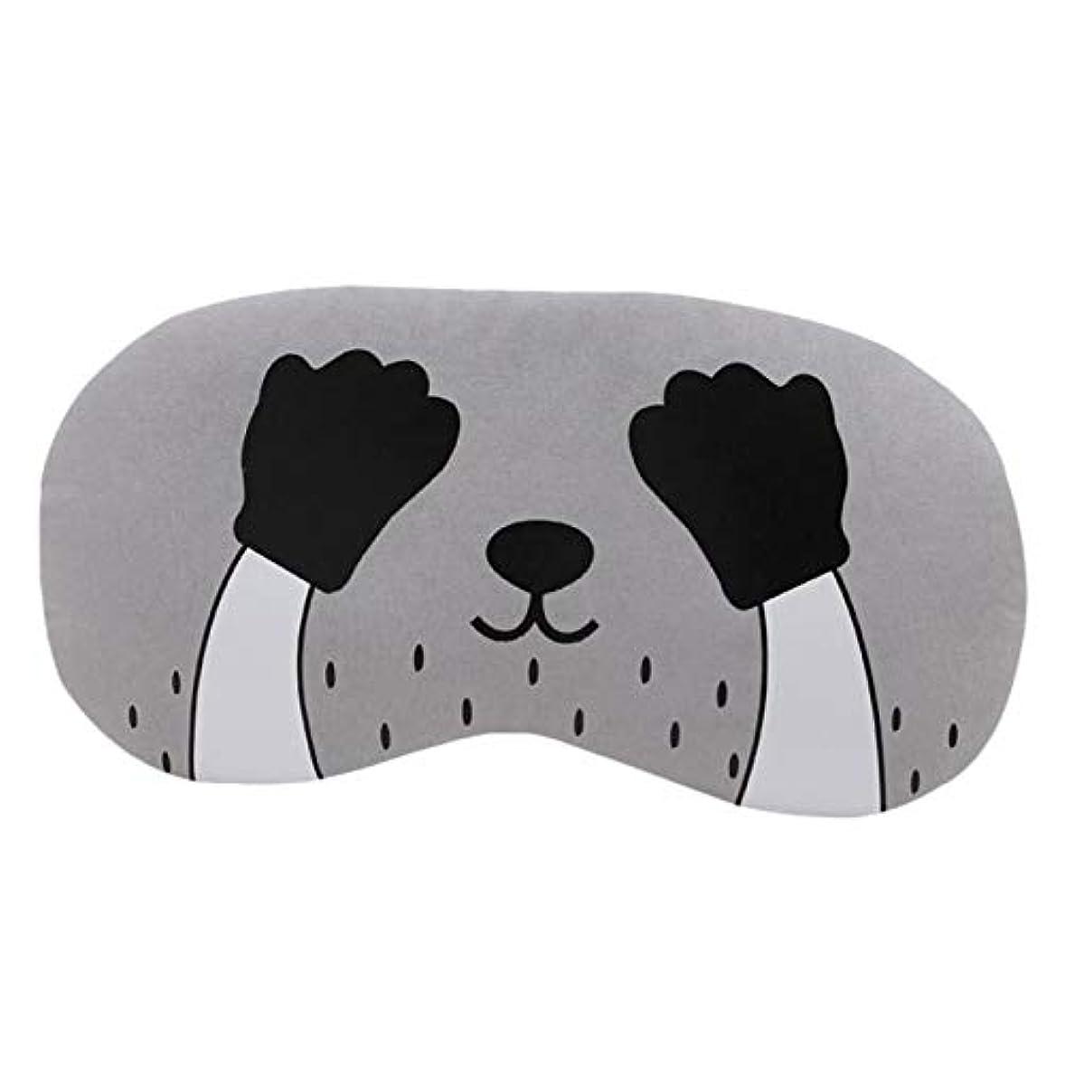 建設横知るNOTE Cutesleepingアイマスク漫画猫ソフトトラベルアイシェードカバー残りリラックス睡眠目隠しドロップシッピング2U0817