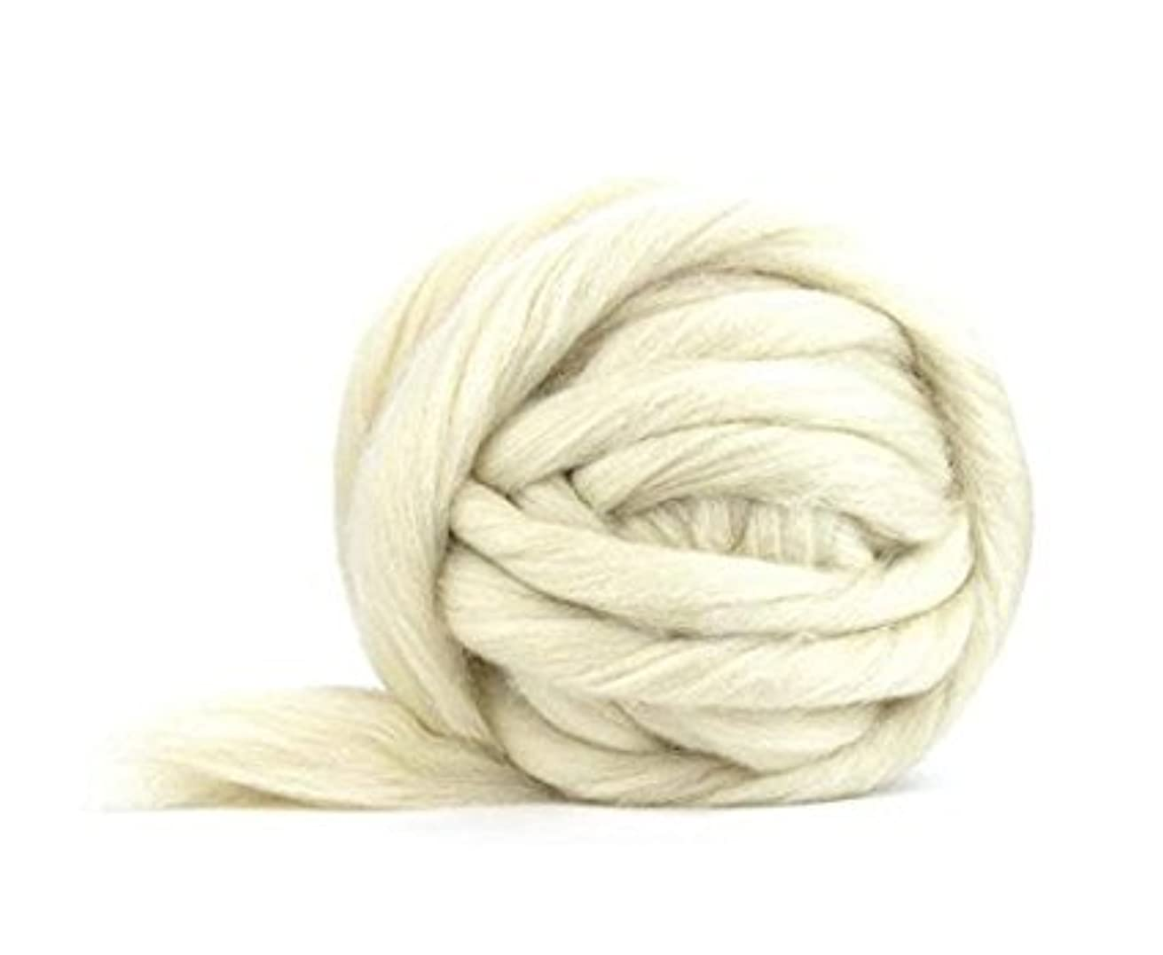 5 Lbs. Paradise Fibers Cheviot Wool Roving - Spinning Fiber Super Soft Wool Top Roving drafted for Hand Spinning with Drop Spindle or Wheel, Felting, Blending and Weaving.