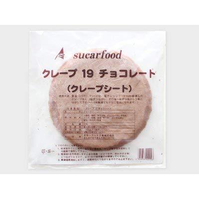 ADEKA食品販売 (冷凍) クレープシート19 チョコレート(10枚入)