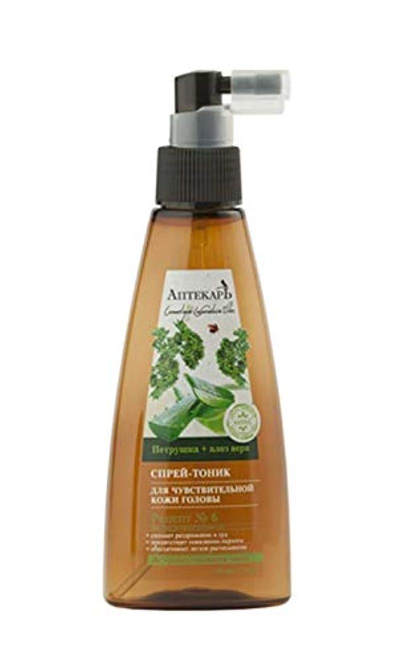 複数利益機構Bielita & Vitex | Chemist Line | Spray tonic for sensitive scalp | Parsley | Aloe vera | Recipe number 6 | 150 ml