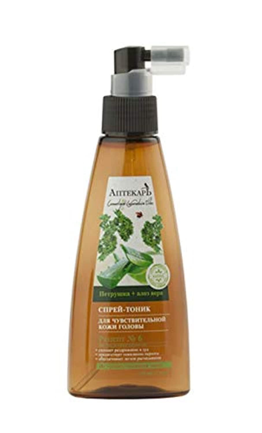 船形として権威Bielita & Vitex | Chemist Line | Spray tonic for sensitive scalp | Parsley | Aloe vera | Recipe number 6 | 150 ml