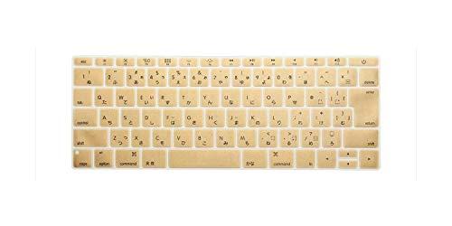 Funda teclado silicona japonesa Macbook New Pro 13