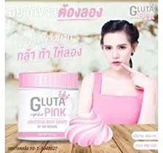 GLUTA PINK WHITENING BODY CREAM Whitening Concentrated cream, dark spot remover dead skin cell white natural aura wihtin 2 week 450g.(can be used for 2-3 months)