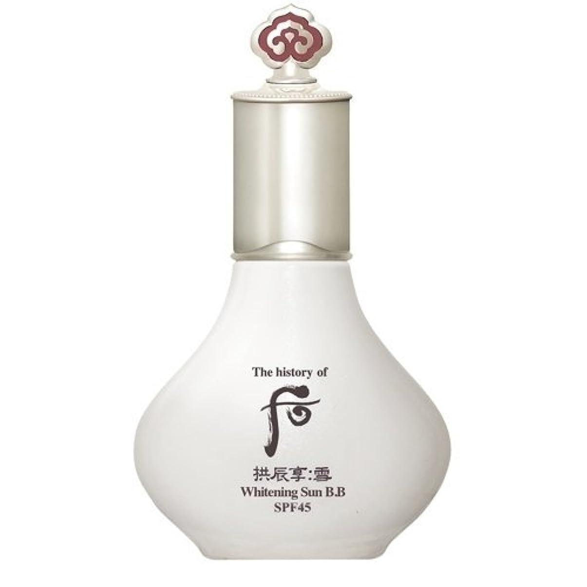 バター賞懇願するThe history of whoo Gongjinhyang Seol Whitening Sun BB SPF45/PA+++ 40ml(海外直送品)