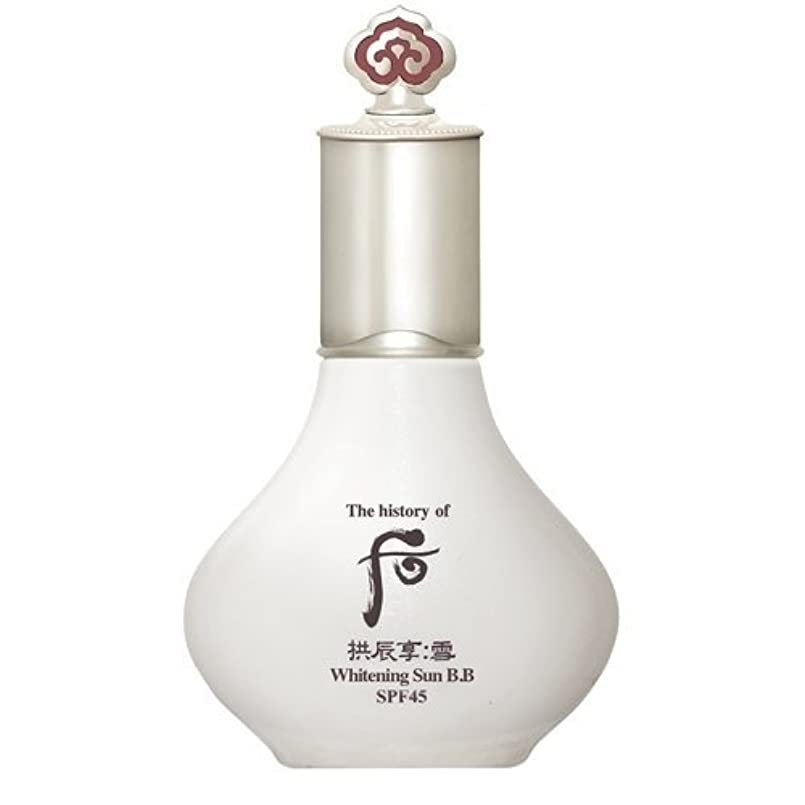 ハードリング単なるプラスチックThe history of whoo Gongjinhyang Seol Whitening Sun BB SPF45/PA+++ 40ml(海外直送品)
